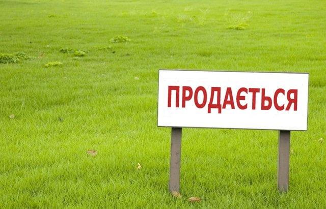 Photo of 73% украинцев не поддерживают продажу земли – результаты опроса