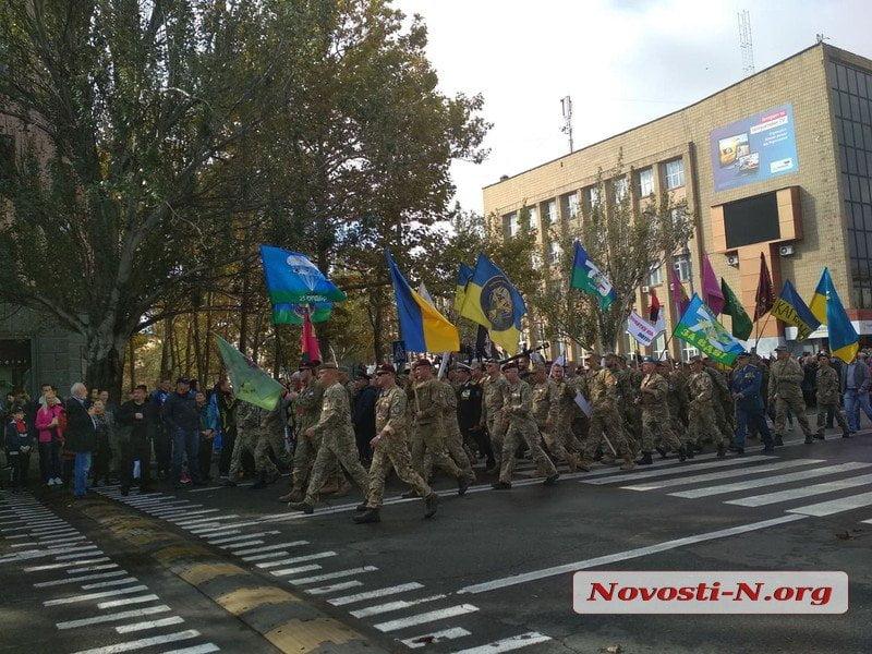 Photo of В Николаеве ко Дню защитника Украины прошел марш