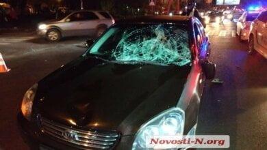 Молодая пара, которую сбил «КИА» у автовокзала в Николаеве, по-прежнему - в реанимации | Корабелов.ИНФО