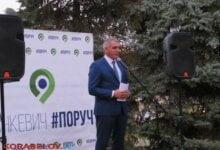 Photo of Выборы, выборы... Сенкевич пиарится на подземном туннеле в Корабельном районе