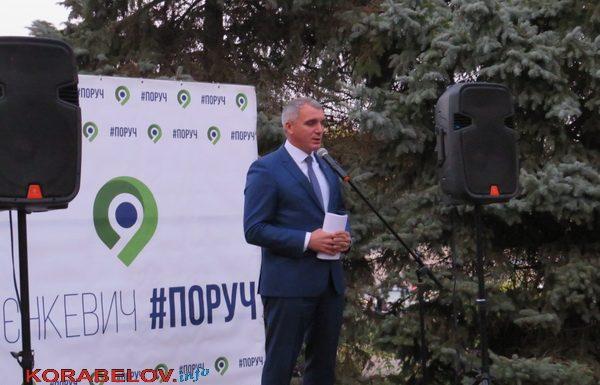 """Photo of """"Вони мають на це гроші і повинні вивозити"""", – Сєнкевич впевнений, що адміністрації районів прибирають опале листя з вулиць (Відео)"""