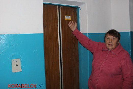 Photo of Очередной коммунальный скандал в Николаеве: целому микрорайону массово отключают лифты