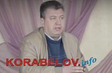Экс-директор ЖЭКа в Корабельном районе стал главой Витовской администрации, - нардеп | Корабелов.ИНФО