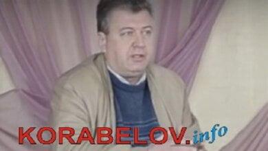 Юрий Дзюба