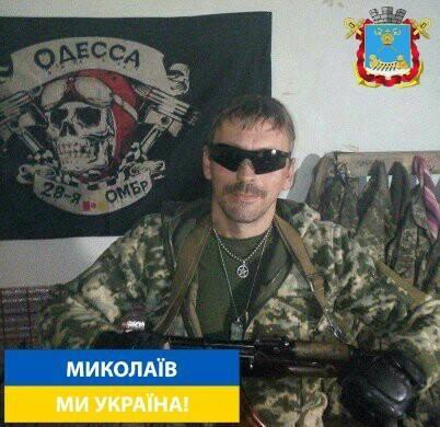 """Photo of """"Шаман"""" з Корабельного району: чому батько 5-ти дітей пішов воювати на схід України"""