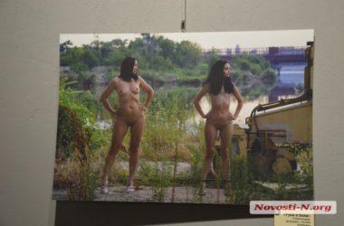 Обнаженные девушки на фоне железобетона — «провокация» от николаевского фотографа | Корабелов.ИНФО image 9
