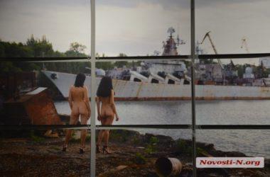 Обнаженные девушки на фоне железобетона — «провокация» от николаевского фотографа | Корабелов.ИНФО image 8