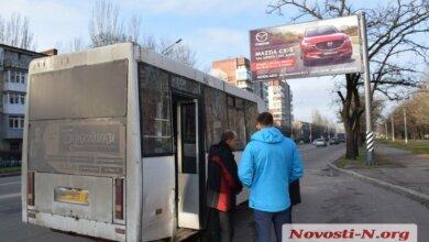 Пенсионерка выпала из маршрутки на проспекте Богоявленском | Корабелов.ИНФО