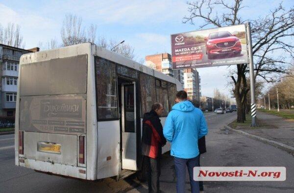 Пенсионерка выпала из маршрутки на проспекте Богоявленском   Корабелов.ИНФО