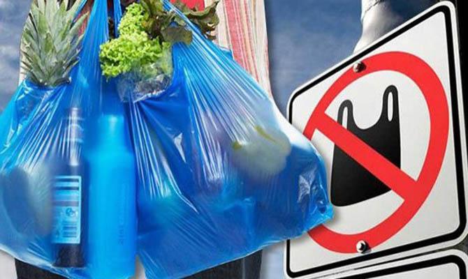 Photo of В Украине запретят пластиковые пакеты