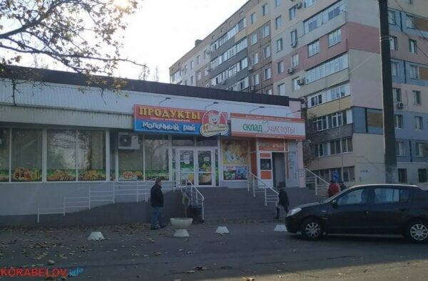 Уволенная работница выиграла суд у владельца магазина в Корабельном районе (Видео) | Корабелов.ИНФО image 1