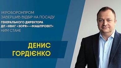 Новым директором «Зори»-«Машпроект» станет Денис Гордиенко   Корабелов.ИНФО