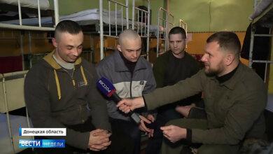 Photo of Пропагандисты на РосТВ показали украинских военных, 5 лет находящихся в плену «ДНР» (видео)