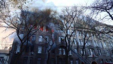 В Одессе пылает колледж экономики и права: пострадали минимум 10 человек. ВИДЕО   Корабелов.ИНФО