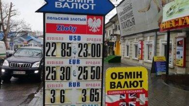 В николаевских обменниках курс доллара упал ниже 23 гривен | Корабелов.ИНФО