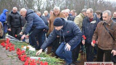В Николаеве почтили память погибших в советской оккупации Афганистана | Корабелов.ИНФО
