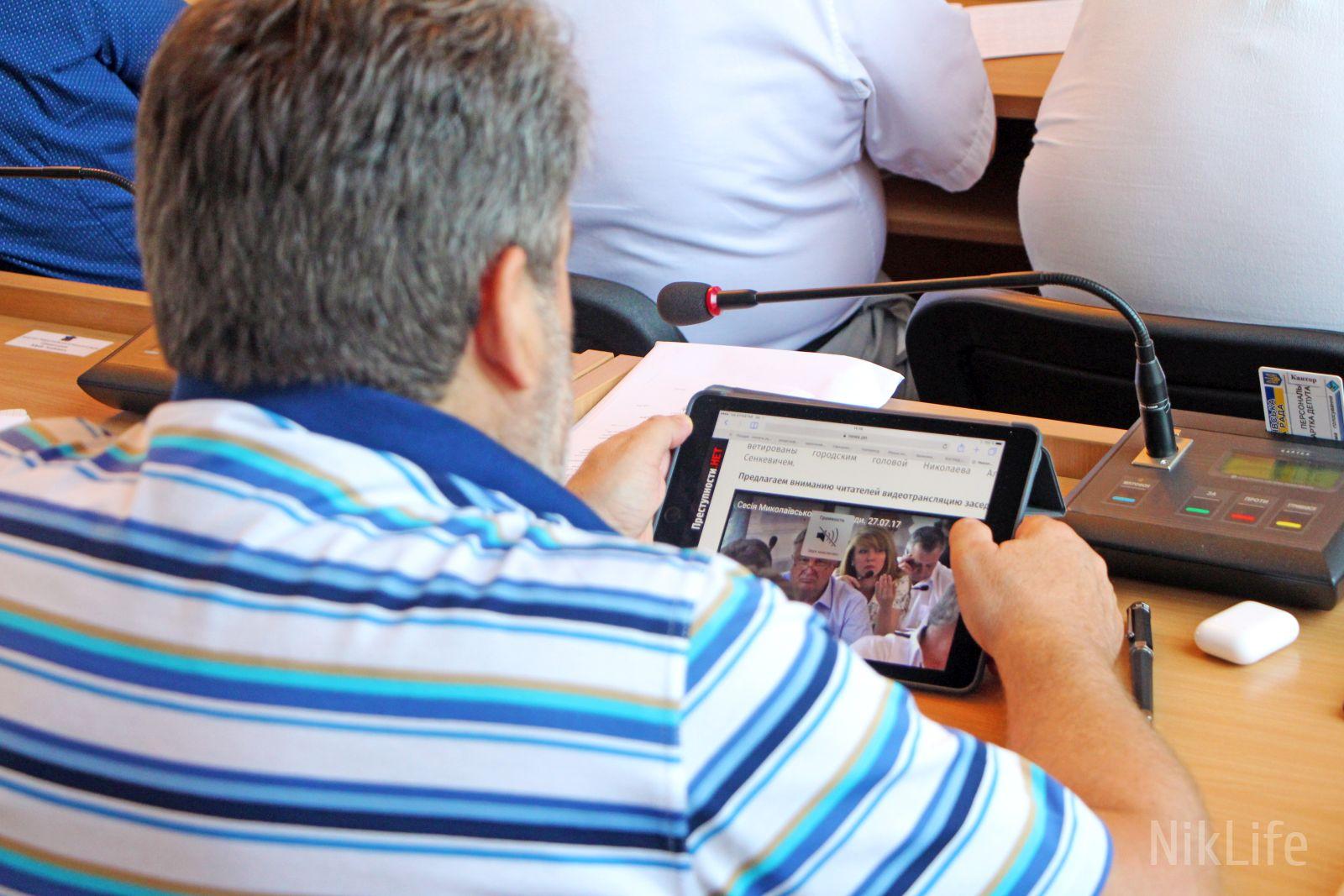 Photo of Николаевская мэрия закупила планшеты для депутатов горсовета, половина из которых — миллионеры