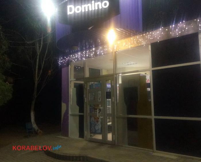 """Photo of """"Кровь, кавардак""""… В Корабельном районе опять ограбили магазин"""