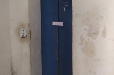 отключенный лифт