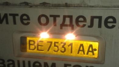 """""""Таким водителям не место на маршруте"""", - николаевцы продолжают жаловаться на неадекватного Алика   Корабелов.ИНФО"""