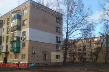 дома по пр. Богоявленскому