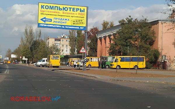 """автобусы под ДК """"Корабельный"""" (ноябрь 2019 г.)"""