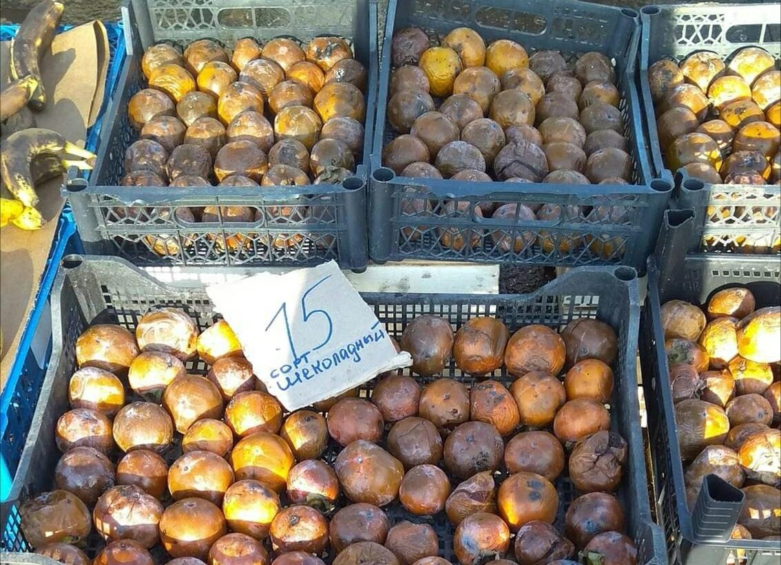 Photo of «Жадность людей зашкаливает»: в Корабельном районе гнилую хурму продают под видом сорта «шоколадный»