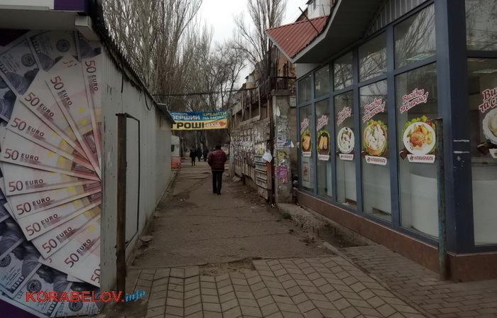 разбитый тротуар по пр. Корабелов