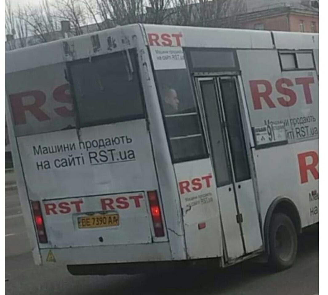 Photo of «Как таких неадекватов выпускают на маршрут?!», — жители Николаева вновь жалуются на водителя «маршрутки» №91