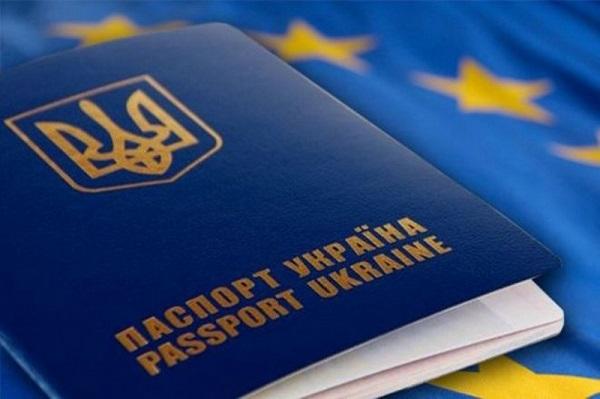 Photo of Только по загранпаспортам: для украинцев ужесточили условия пересечения границы с Россией
