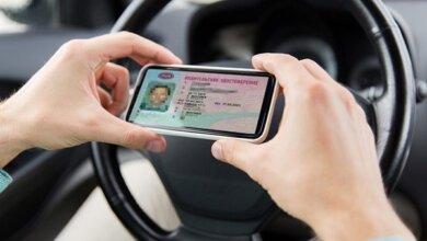 В Украине в тестовом режиме запустят электронные водительские удостоверения и электронный техпаспорт | Корабелов.ИНФО