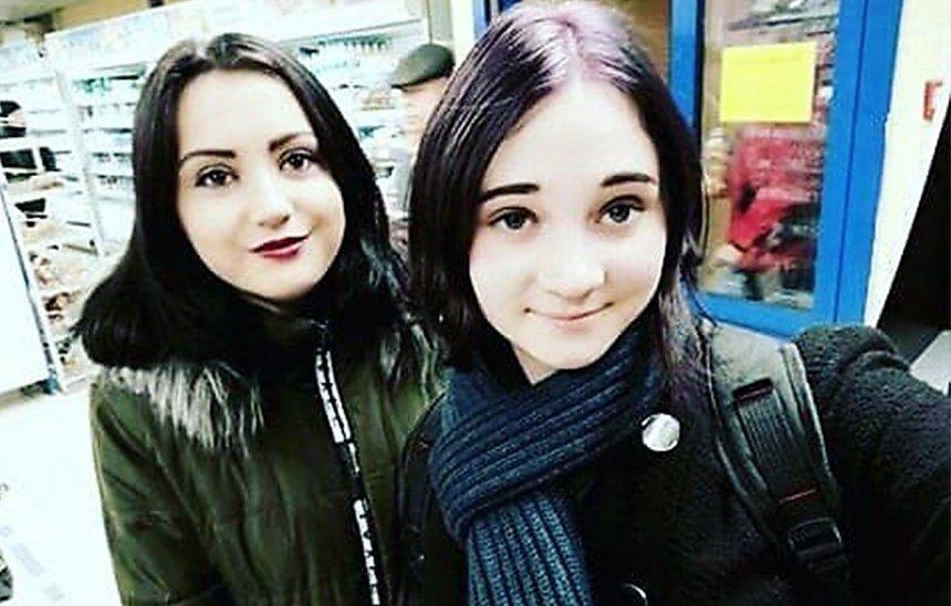Photo of В Киеве в арендованной квартире нашли тела двух пропавших девушек: фото подозреваемых