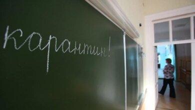 Еще 20 школ Николаева закроют на карантин, среди них три – в Корабельном районе | Корабелов.ИНФО