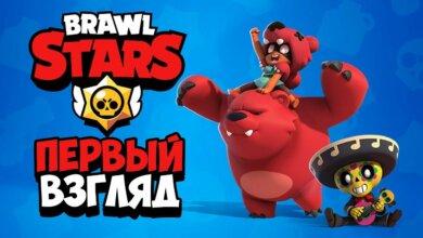 Игровые наборы Brawl Stars - фигурки 2020 года | Корабелов.ИНФО