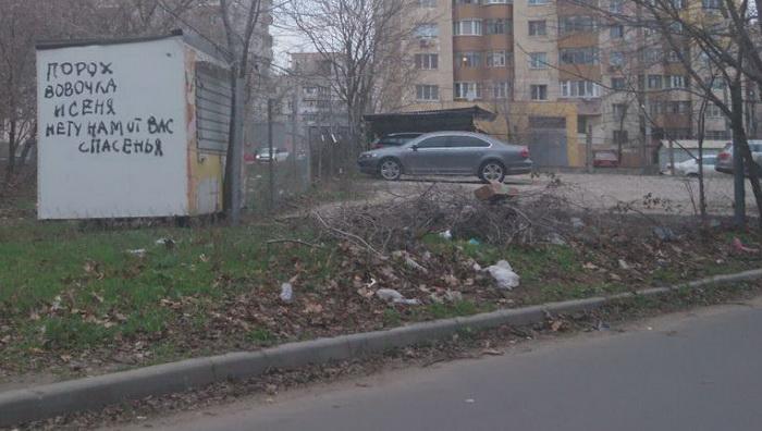 мусор на улицах Корабельного района