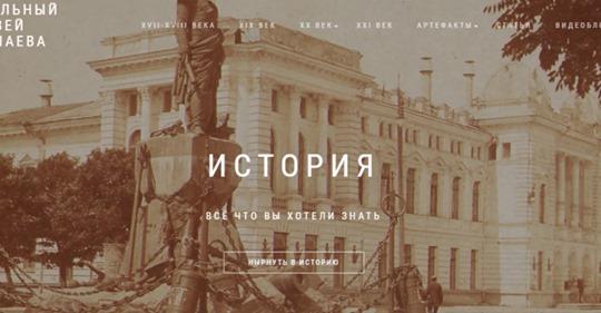 Photo of «Хотите артефактов? Их есть у меня!» — чиновник запустил серию передач об истории Николаева