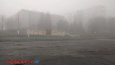 Существенных осадков не ожидается, но николаевцев вновь предупредили о тумане | Корабелов.ИНФО
