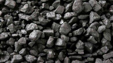 Минэнергетики создаст новое государственное предприятие «Укруголь» | Корабелов.ИНФО