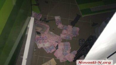 Photo of В Николаеве ночью подорвали банкомат «Приватбанка»: украдено более четверти миллиона