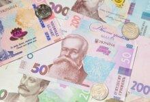Photo of В 2019 году частные лица перевели в Украину $12 млрд
