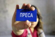 Photo of На чиновников Николаевской ОГА завели дело по факту препятствования журналистской деятельности