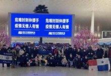 Photo of Эвакуация: завтра самолет доставит в Украину 75 пассажиров из китайского Уханя, где произошла вспышка коронавируса