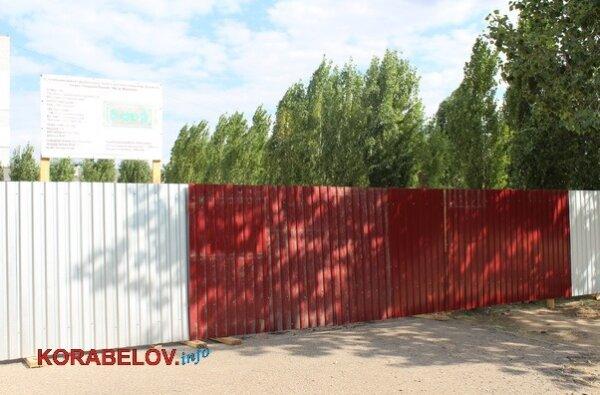 За 6,5 млн грн сделают футбольное поле с искусственным покрытием в одной из школ Корабельного района   Корабелов.ИНФО
