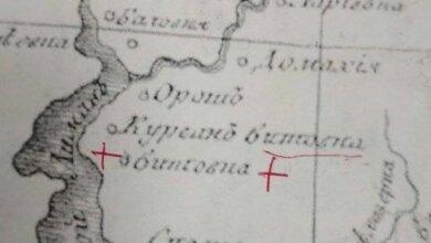 Photo of Ще один топонім, пов'язаний з іменем Вітовта, знайдений на давній мапі місцевості, де згодом з'явилася Миколаївщина