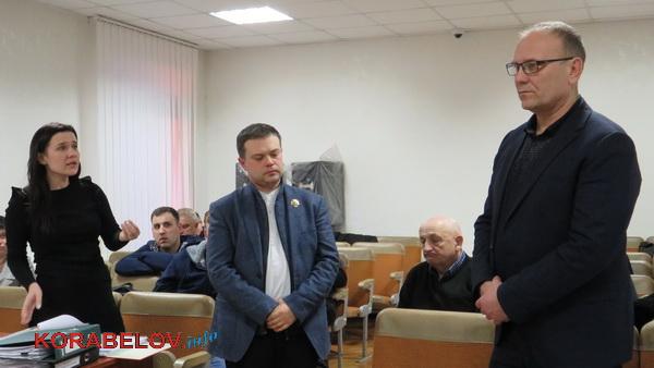 """суд по """"Океану"""" 13.02.2020"""