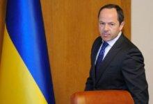 Photo of «Вопрос о назначении Тигипко премьер-министром решен на 99%», — СМИ