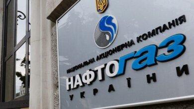 Photo of «Минус» 75 миллиардов: СМИ опубликовали засекреченный аудит «Нафтогаза»