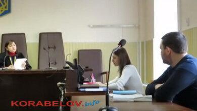 судья Татьяна Головина, секретарь, прокурор Руслан Задырко