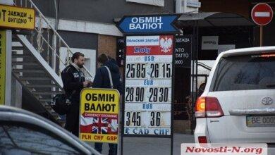 Курс валюты в обменниках Николаева - после стремительного подъема начался спад   Корабелов.ИНФО