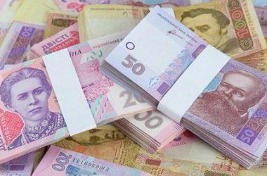 Кому в 2020 році виплатять разову грошову допомогу | Корабелов.ИНФО